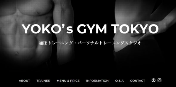 YOKO's GYM TOKYO