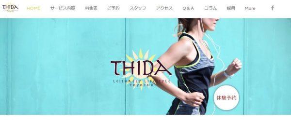 THIDA TOYOCHO 加圧トレーニング&キックエクササイズ|東京江東区のパーソナルジム