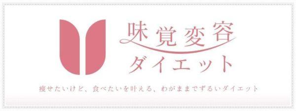ダブルルーツ(DOUBLE ROOTS)|東京西葛西のパーソナルトレーニングジム