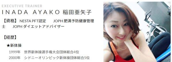 STUDIO808 TOKYOトレーナー