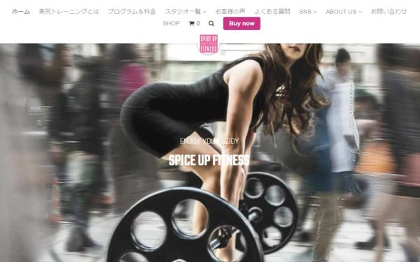 Spice up Fitnessの評判や口コミ