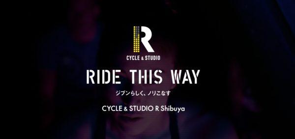 サイクル&スタジオ アールの評判・口コミ