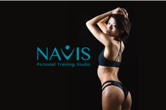 NAVIS(ナーヴィス)の評判・口コミ
