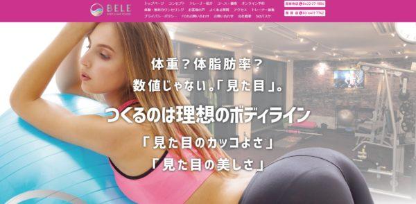 BELE BODY MAKE STUDIOの口コミや評判