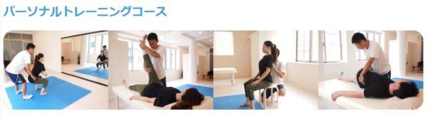 8コンディショニング・ラボのトレーニングメニュー