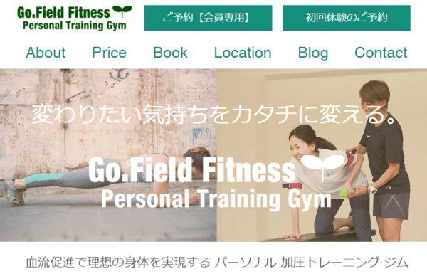 Go.Field Fitnes(ゴーフィールド