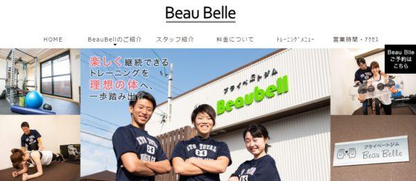 Beau Belle(ボーベル)