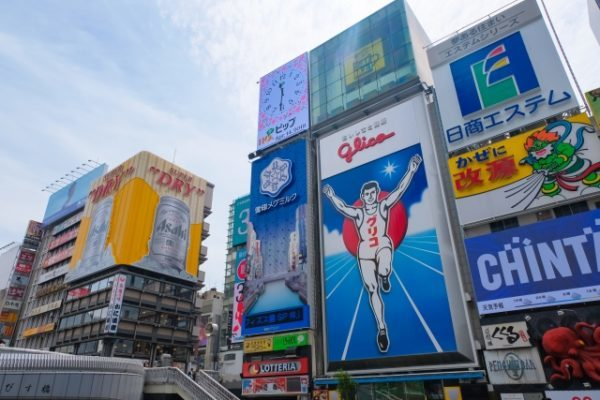 大阪のおすすめパーソナルジム