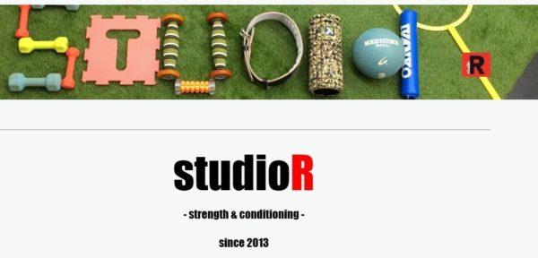 studioR(スタジオアール)