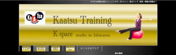 K-space スタジオ