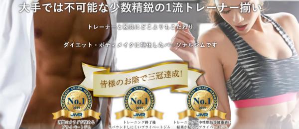 MIYAZAKI GYM(ミヤザキジム)の口コミ・評判