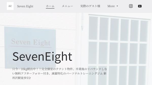 Seven Eight(セブンエイト)