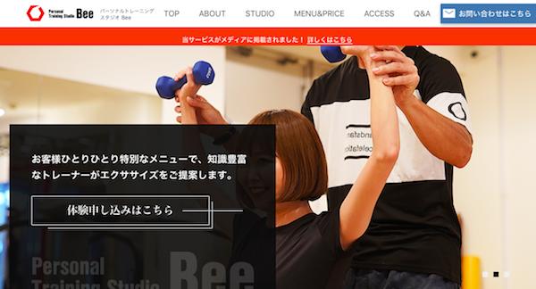 Bee(ビー)