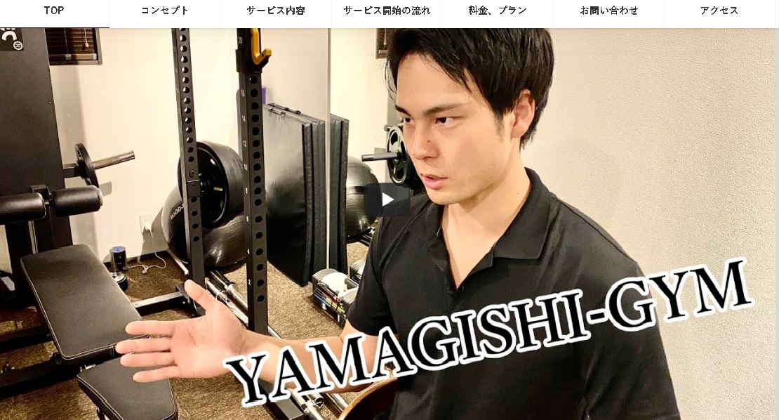 YAMAGISHI-GYMを徹底調査!料金やトレーニング内容まとめ