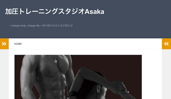 ASAKA(アサカ)