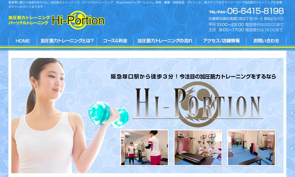 Hi-potion