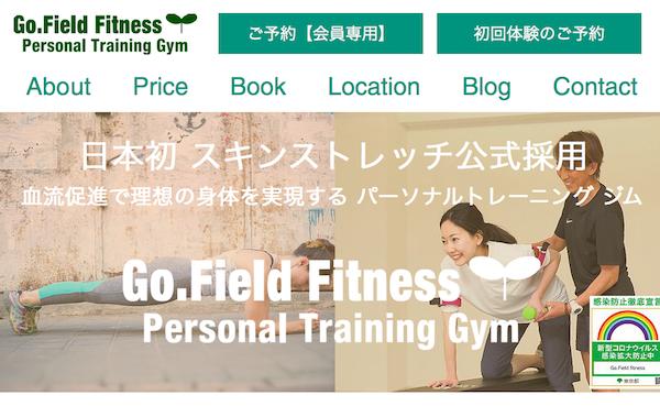 Go.Field Fitness