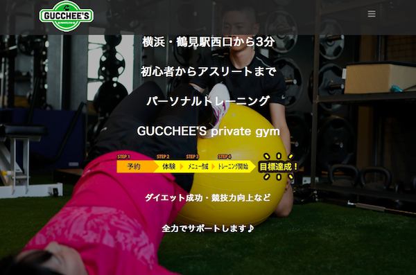GUCCHEE'S private gym