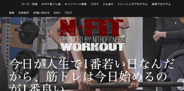 N-FIT WORKOUT