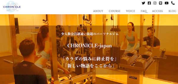 CHRONICLE-japan姪浜店