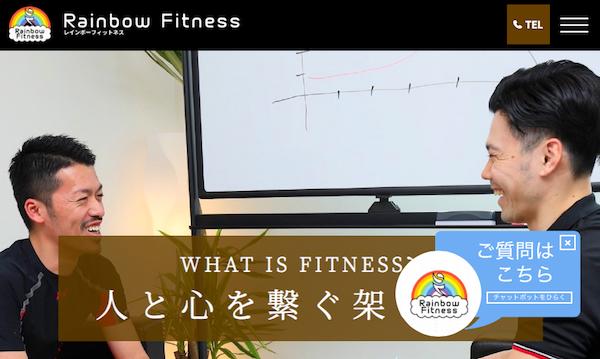 Rainbow Fitness