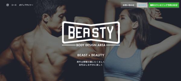 BEASTY(ビースティー)