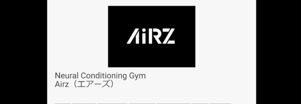 Airz(エアーズ)