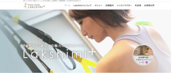 Lakshimi+(ラクシュミー+)
