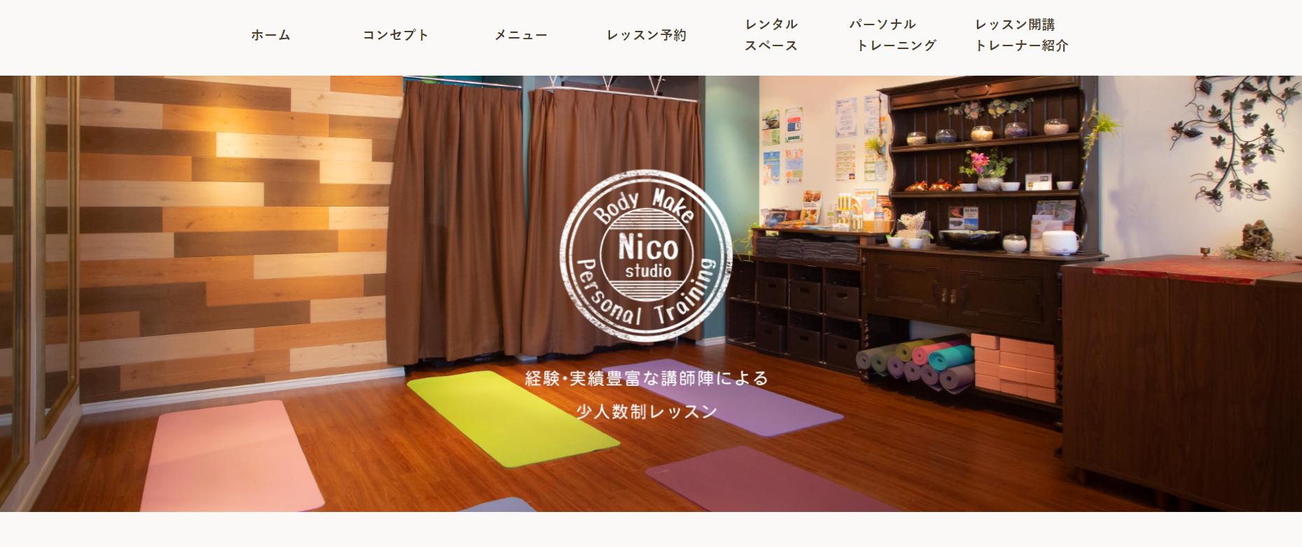 Nico Studio(ニコスタジオ)