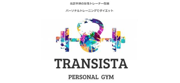 TRANSISTA