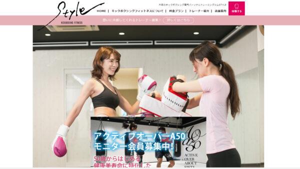 kick box style