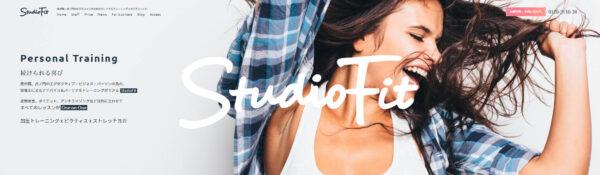 StudioFit(スタジオフィット)
