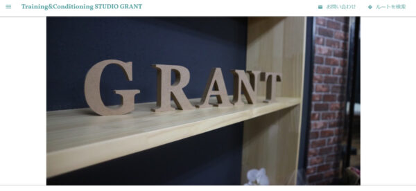 Training&ConditiTraining&Conditioning STUDIO GRANToning STUDIO GRANT