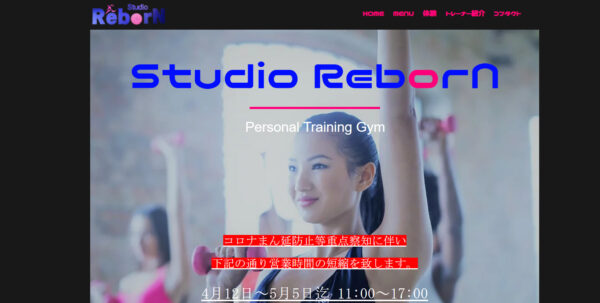 studio ReborN