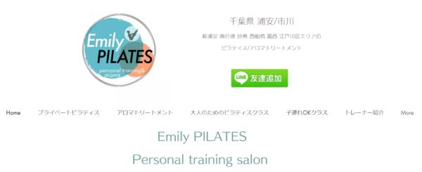 EmilyPilates(エミリーピラティス)